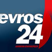 evros24