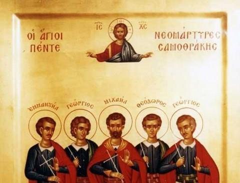 Αποτέλεσμα εικόνας για Αγίων Πέντε Νεομαρτύρων της Σαμοθράκης εμφάνιση
