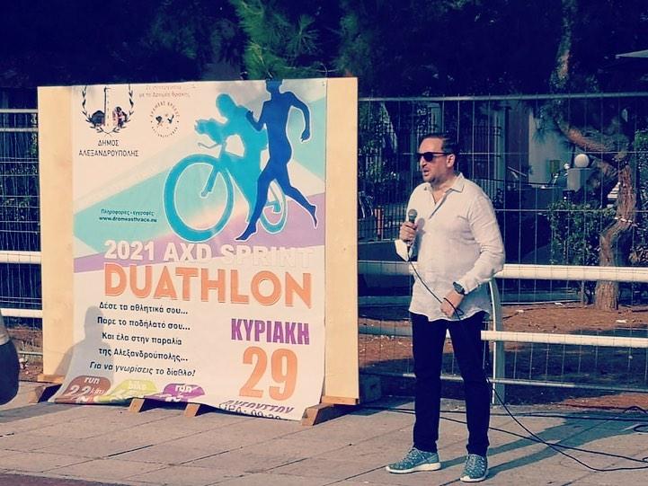 Με επιτυχία πραγματοποιήθηκε ο αγώνας «2021 AXD SPRINT DUATHLON» στην  Αλεξανδρούπολη - evros24.gr